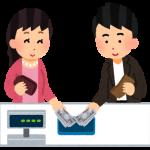 50代 恋愛事情 割勘 デート